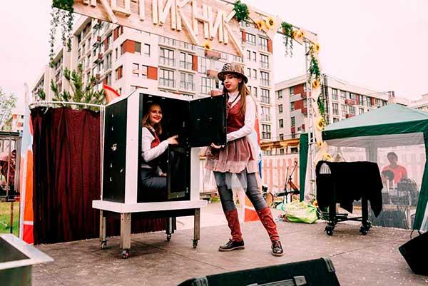 Фото выступление Фокусник на День города